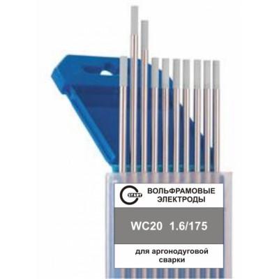 Вольфрамовый электрод WC20 4,0х175 серый (1 уп. - 10 шт.)